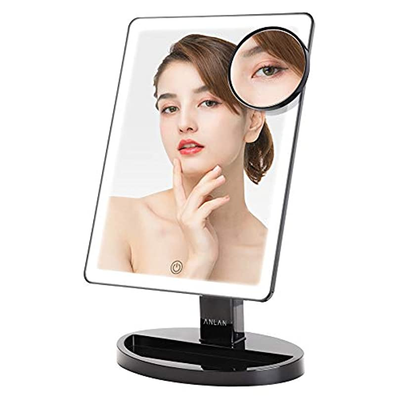画像地区夜明けに卓上鏡 LED化粧鏡 ANLAN 女優ミラー 10倍拡大鏡付き スタンド 明るさ調節可能 360°回転式 前後180°無階段調整 USB/単三電池給電