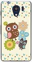 液晶保護フィルム 付 ディグノ ジー [601kc ] digno g ハードカバー ケース ふくろうとハート SoftBank スマホケース ソフトバンク スマホカバー デザインケース