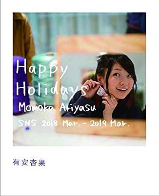 Happy Holidays (Momoka Ariyasu SNS 2018 Mar. - 2019 Mar.)