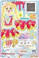 アイカツフレンズ!/FMD-9 P カップケーキアラモードスカート