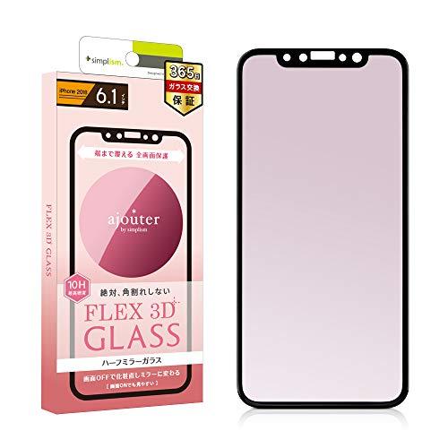iPhone XR [FLEX対応 3D] ハーフミラーガラス ピンクゴールド Simplism TR-IP18M-G3-CCMPG