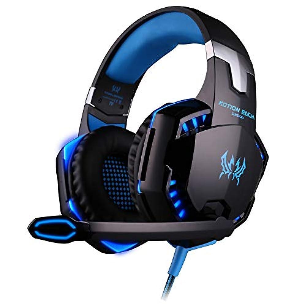 影響経由で二度headsetGamingヘッドセットヘッドフォンesportsヘッドセット、ブルー