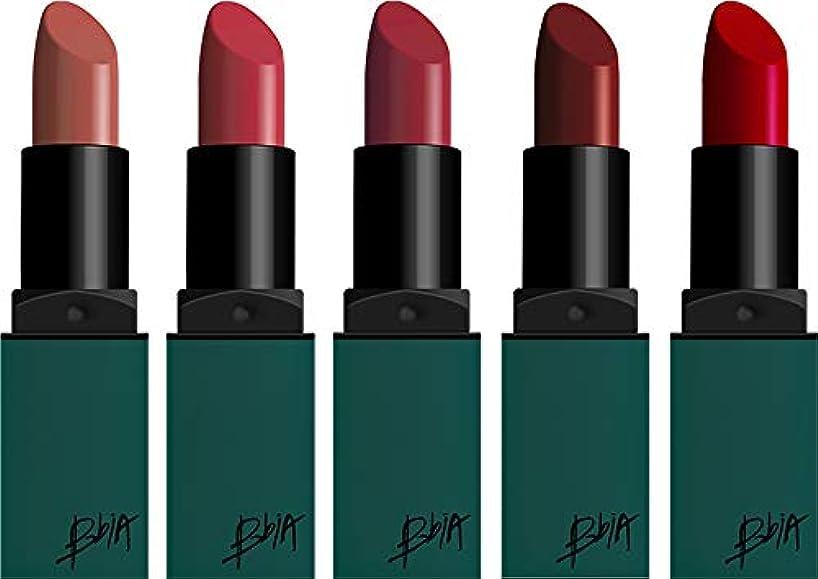 透過性好色なバンジョー[セット品]BBIA(ピアー)ラストリップスティック5色セット (赤シリーズ2) (06~10)