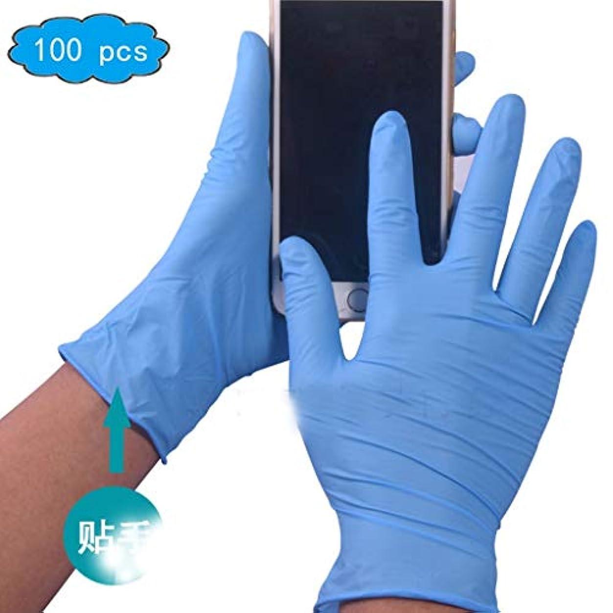 非公式夏人使い捨てニトリル手袋|食品取り扱い用の承認済み3ミルパウダーフリーテクスチャード加工使い捨てニトリルグローブ-青、(100グローブ)、非滅菌使い捨てセーフティグローブ (Color : Blue, Size : S)