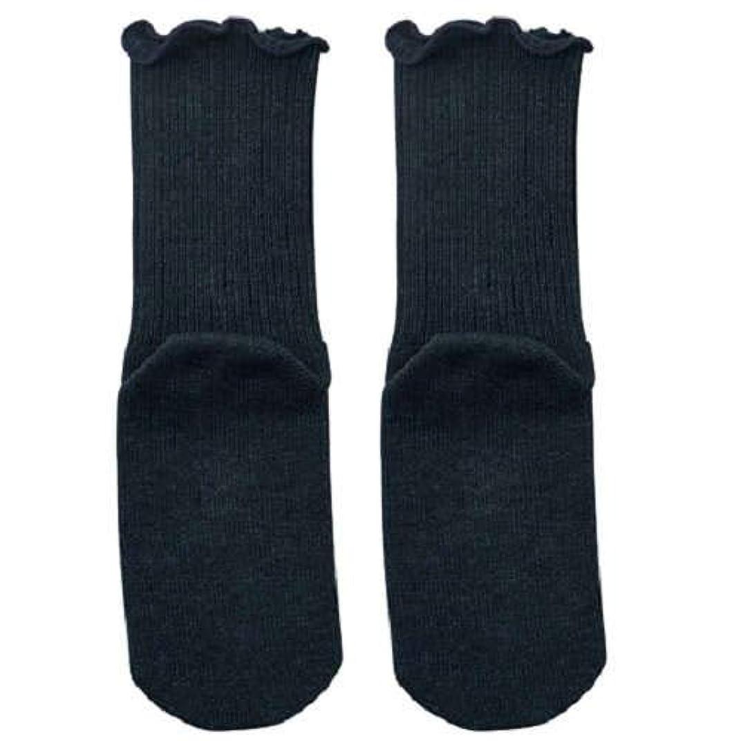 予測適切に担当者【むくみ】【骨折】 男女兼用 極上しめつけません 特大サイズ 靴下 (チャコール)