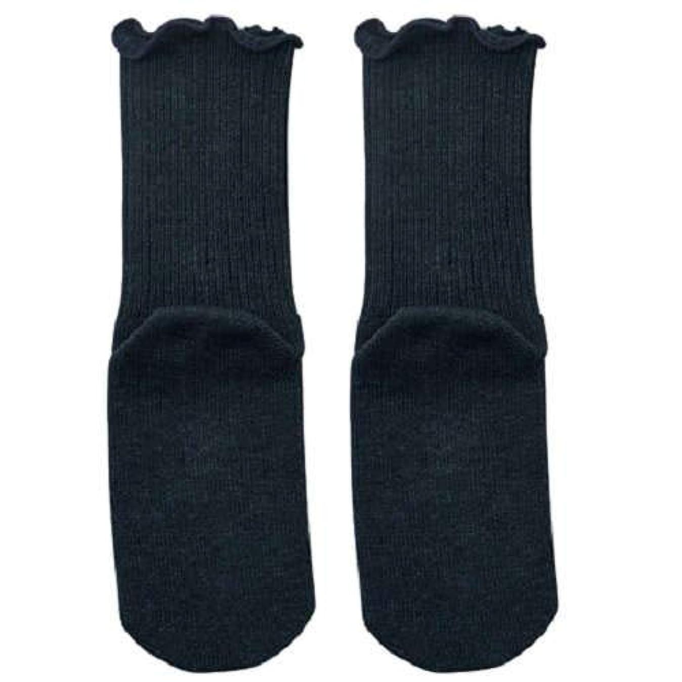人形鈍い費やす【むくみ】【骨折】 男女兼用 極上しめつけません 特大サイズ 靴下 (チャコール)