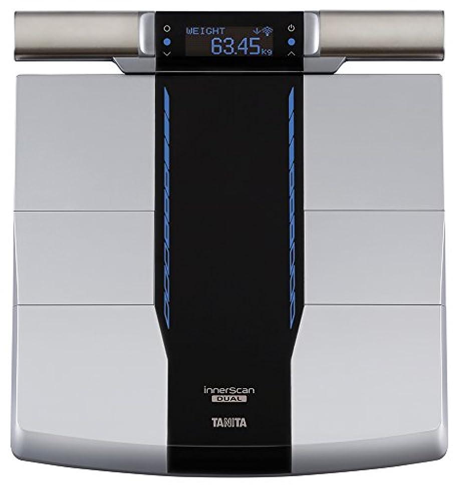 多年生軸思いやりタニタ 体組成計 部位別 日本製 RD-800-BK 筋肉の質が分かる 医療分野の技術搭載/スマホでデータ管理 インナースキャンデュアル