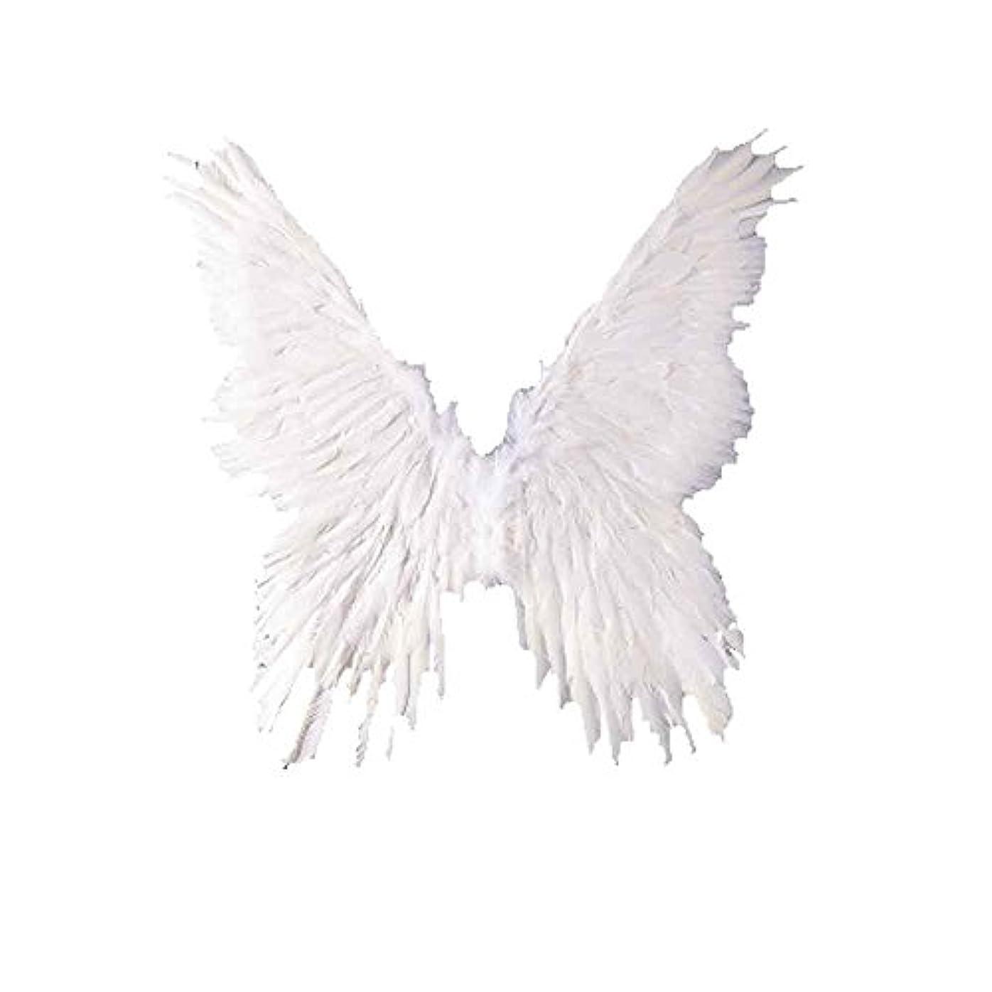 省略するラフ疲労翼道具 天使の羽 コスプレ 道具 パーティー 舞台用 天然羽製 Angell 仮装 コスチューム用小物 翼 羽 男女兼用 変身変装 (ホワイト80*90)
