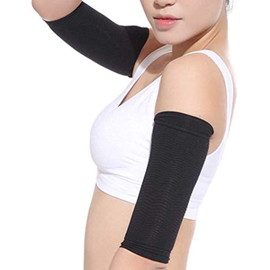 鎖医学自明COCOMOKA 二の腕引き締めサポーター シェイパー 二の腕サポーター アームカバー 両腕セット ブラック 腕痩せ