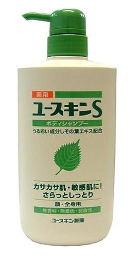 シュリンク拡大する薬用ユースキンS ボディシャンプー 500ml (敏感肌用 全身洗浄料) 【医薬部外品】