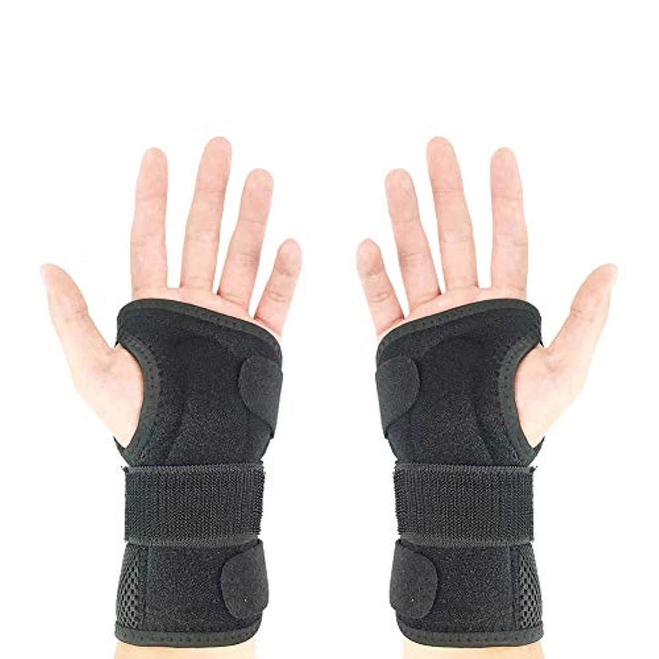 良心的そして実際のRadiya 手首 サポーター 手首 固定 通気サポーター 手首保護 捻挫 手根管症候群 腱鞘炎 骨折 サポーター 軽量2つアルミ製プレート 調節可能 フリーサイズ 男女兼用 (両手)