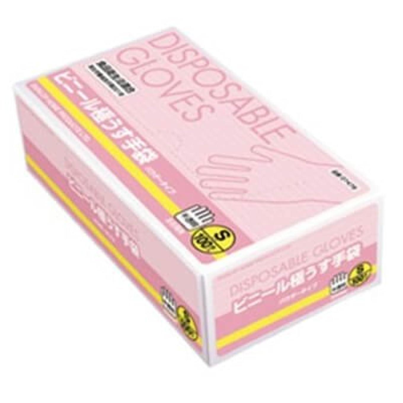 さまよう闇調子【ケース販売】 ダンロップ ビニール極うす手袋 食品衛生法適合品 S 半透明 (100枚入×20箱)