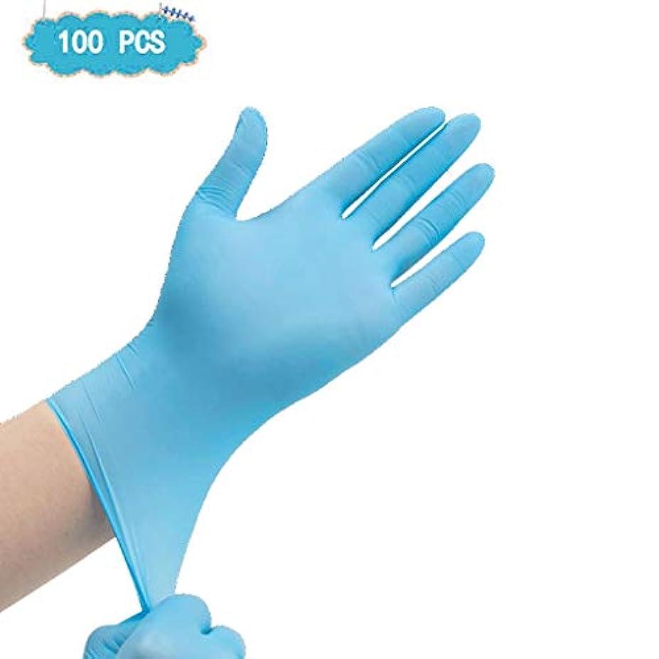 オーブン道徳学校教育ニトリル手袋、青酸およびアルカリ家庭用加工食品使い捨て手袋ペットケアネイルアート検査保護実験、ビューティーサロンラテックスフリー、、 100個 (Size : L)