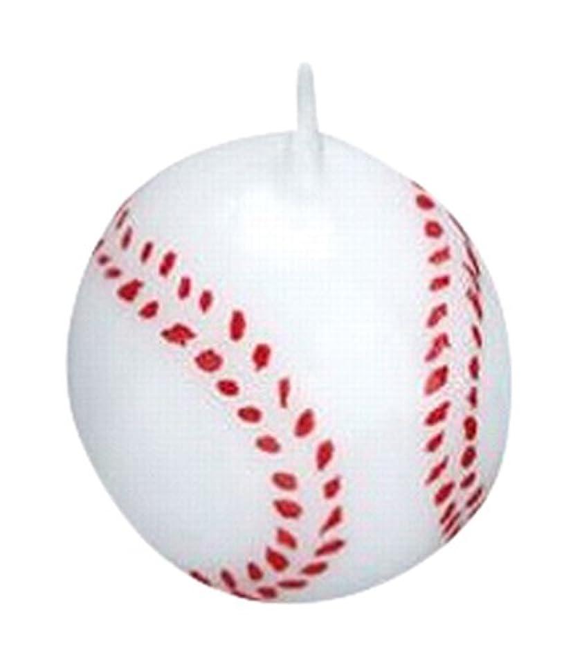 敬な感情の最小化するベースボール3個入り キャンドル 10個セット 55220040