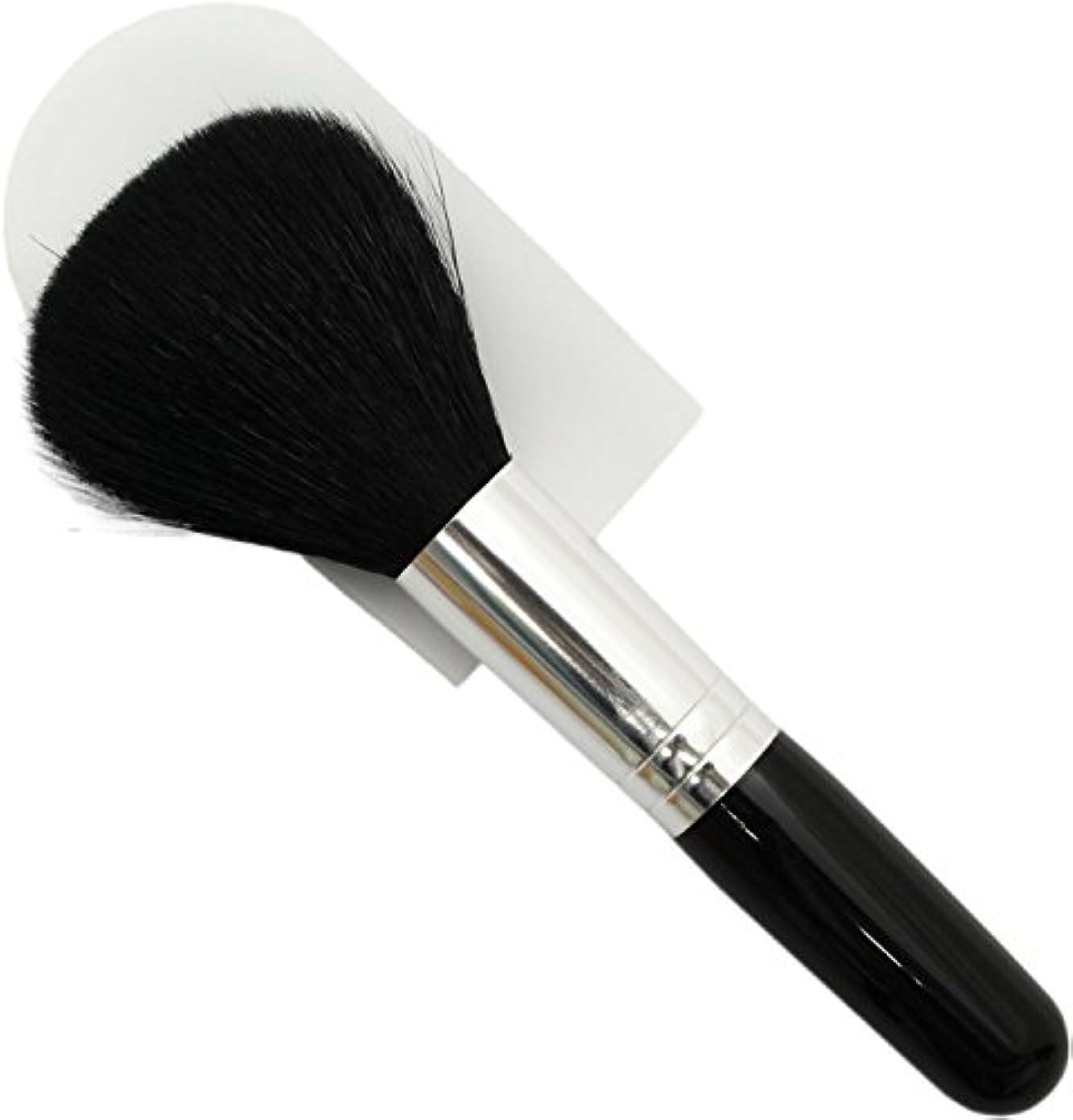 大声で視力北米熊野筆 メイクブラシ KUシリーズ パウダーブラシ 山羊毛