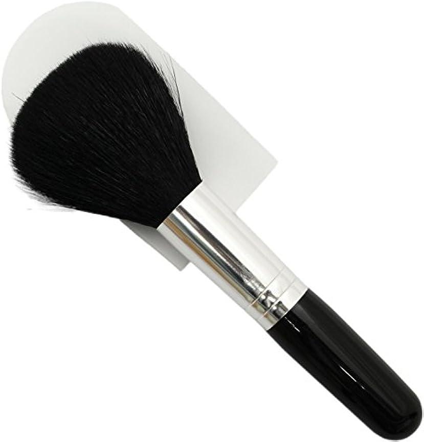 社会スモッグ件名熊野筆 メイクブラシ KUシリーズ パウダーブラシ 山羊毛
