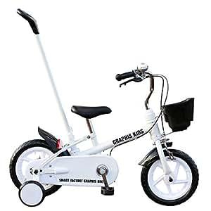 My Pallas(マイパラス) 子供用自転車 12インチ かじきり式押手棒・補助輪・カゴ付き カラー/ホワイト GR-12