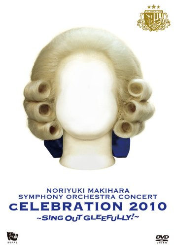 "槇原敬之「LIVE ALBUM SYMPHONY ORCHESTRA""cELEBRATION 2010""~Sing Out Gleefully!~」"