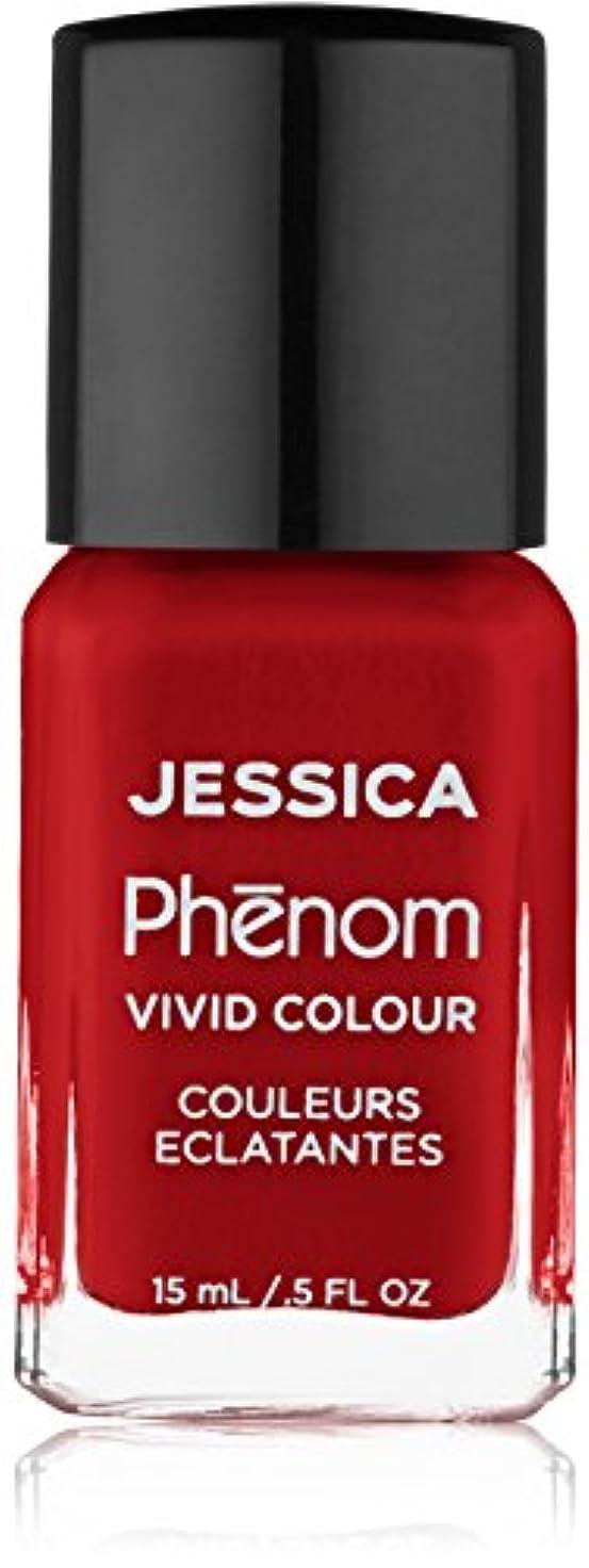 コース湿った教会Jessica Phenom Nail Lacquer - Jessica Red - 15ml / 0.5oz