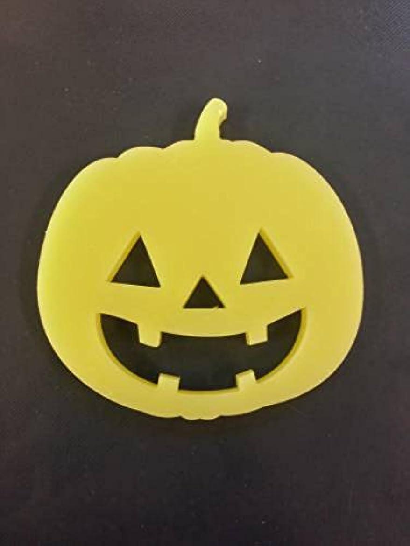 記述するドレスゆでるGRASSE TOKYO AROMATICWAXチャーム「ハロウィンかぼちゃ」(YE) ベルガモット アロマティックワックス グラーストウキョウ