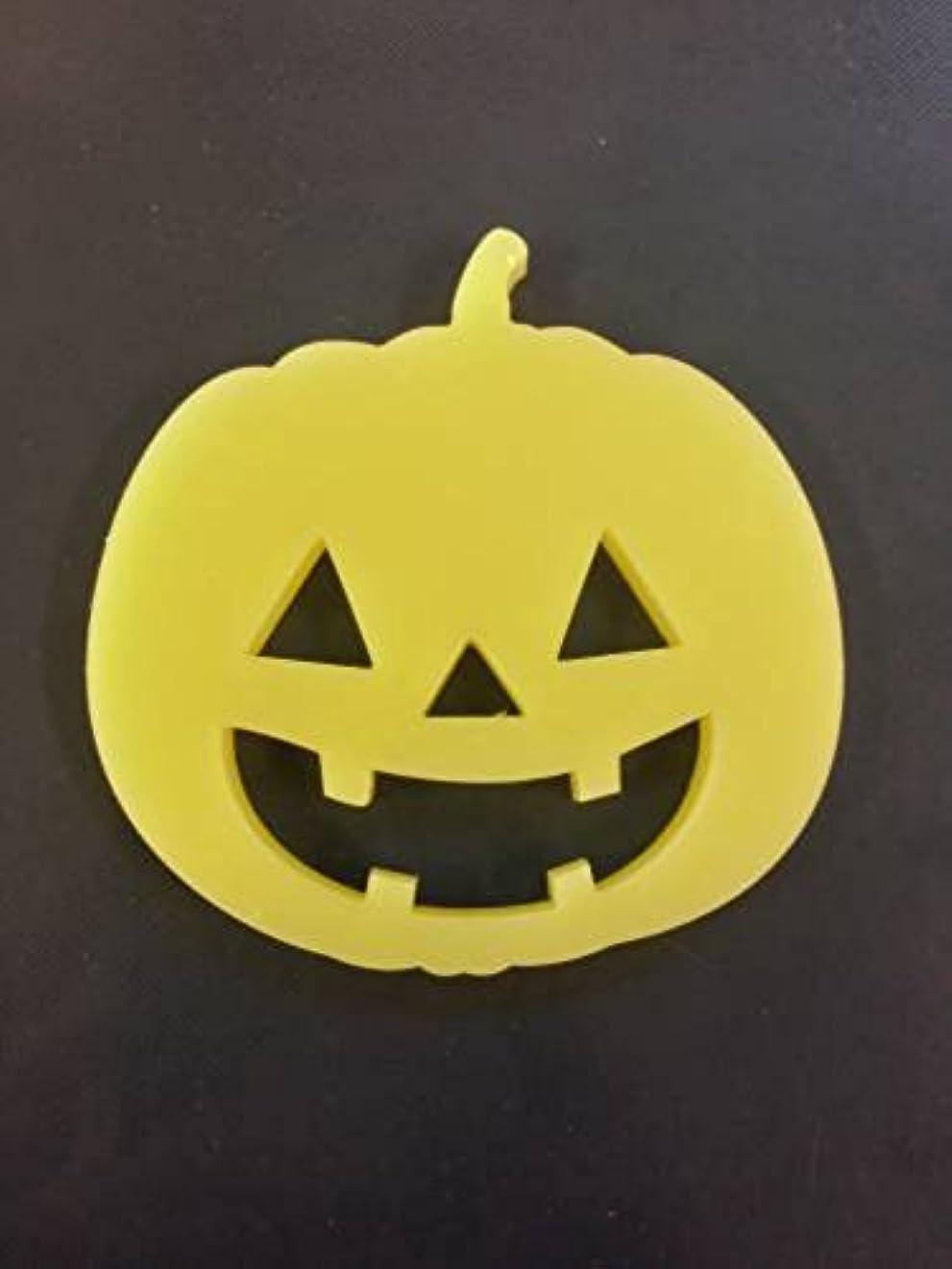 酔うフォルダジョージスティーブンソンGRASSE TOKYO AROMATICWAXチャーム「ハロウィンかぼちゃ」(YE) ベルガモット アロマティックワックス グラーストウキョウ