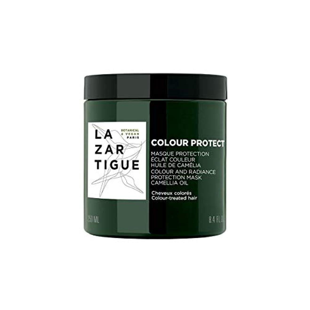 抽選活気づけるマリナーLazartigue Color Protect Color and Radiance Protection Mask Colour-Treated Hair 250ml
