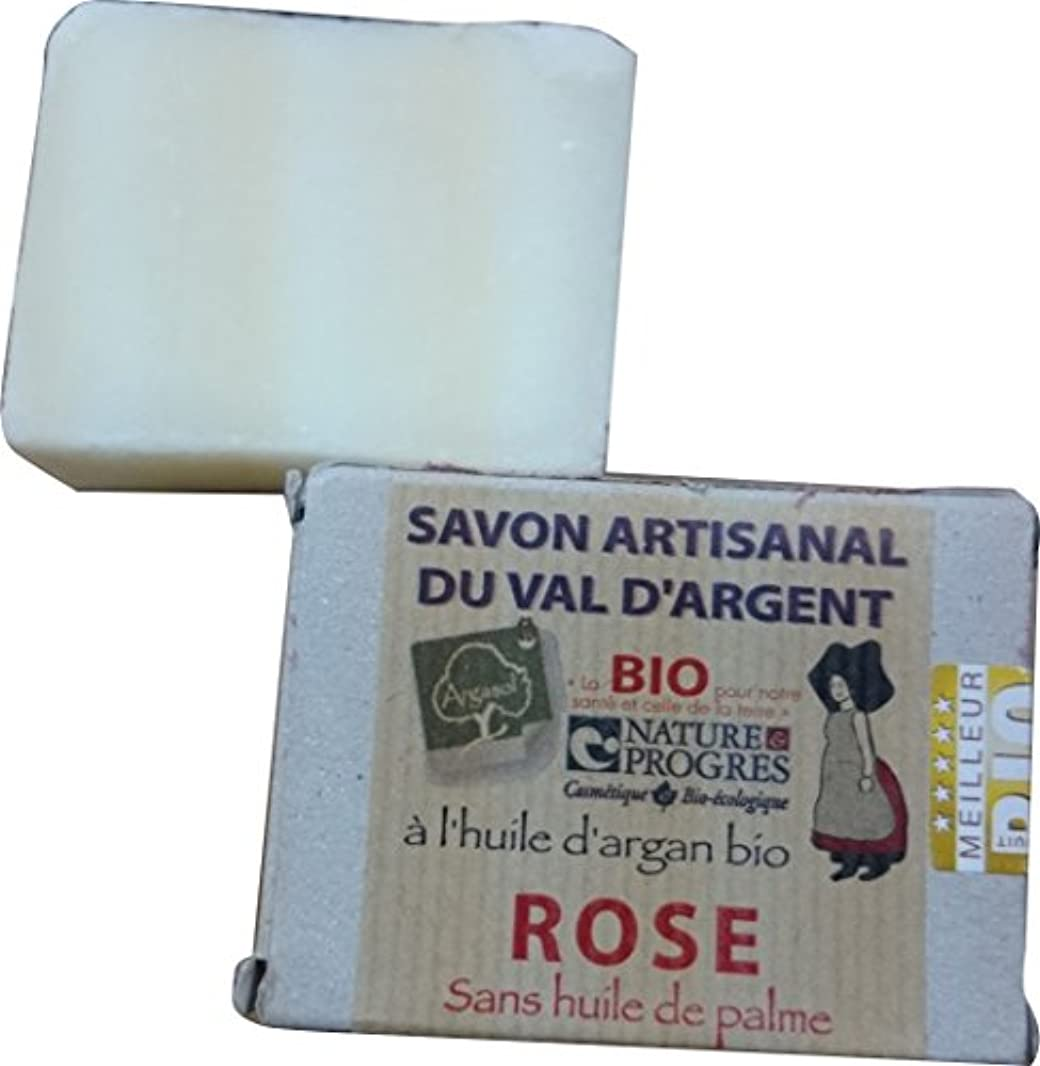 傷つきやすい雇うステージサボン アルガソル(SAVON ARGASOL) ローズ