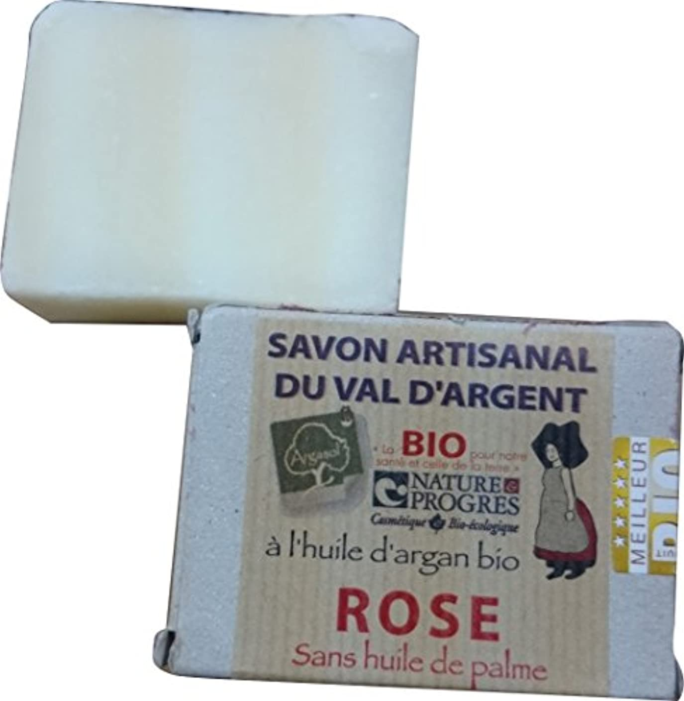 ファブリック袋マサッチョサボン アルガソル(SAVON ARGASOL) ローズ