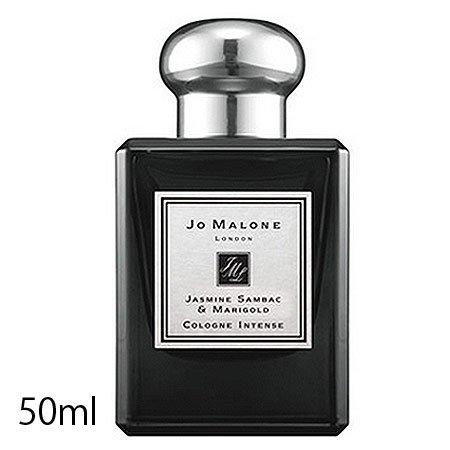 ジョーマローン ジャスミン サンバック & マリーゴールド コロン インテンス 50ml-JO MALONE-