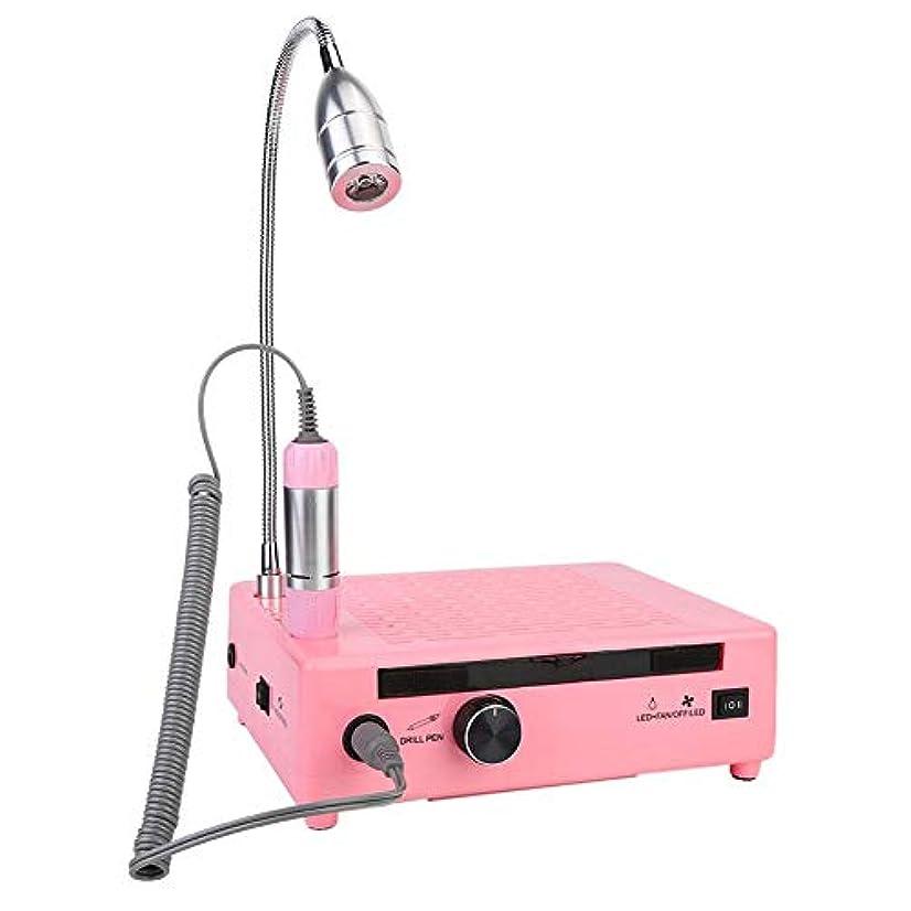 花婿パラメータ花に水をやる1多機能電動ネイルドリルキットに付き3(ピンクのUSプラグ)