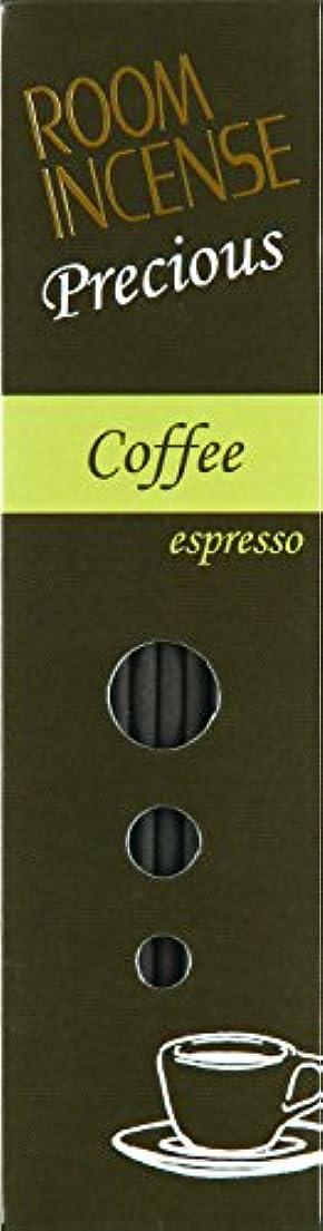 種をまく抑圧するおそらく玉初堂のお香 ルームインセンス プレシャス Coffee espresso スティック型 #5516