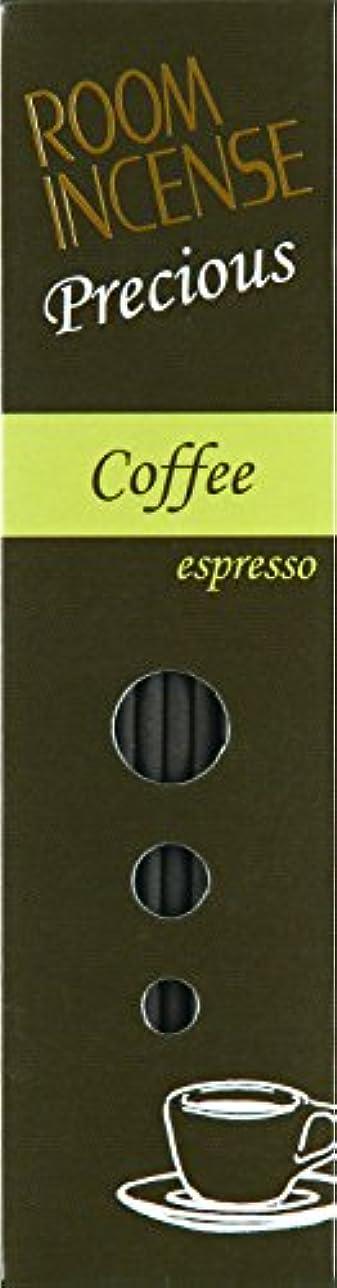 耕すこだわり有能な玉初堂のお香 ルームインセンス プレシャス Coffee espresso スティック型 #5516