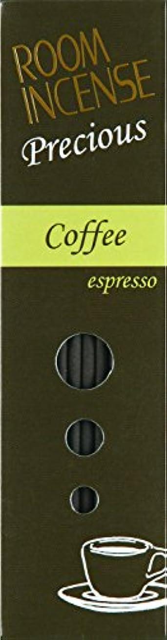 木材オーロック歴史玉初堂のお香 ルームインセンス プレシャス Coffee espresso スティック型 #5516