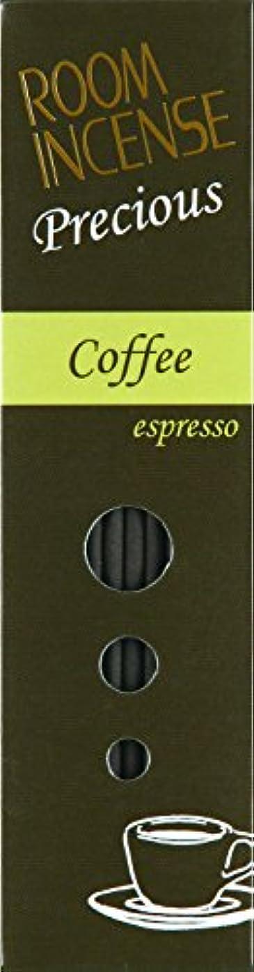 玉初堂のお香 ルームインセンス プレシャス Coffee espresso スティック型 #5516