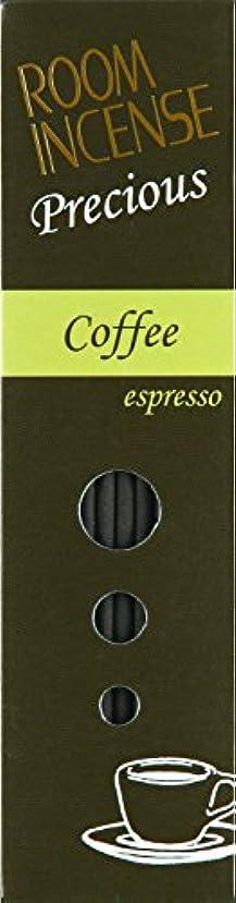 回復するアラーム魔女玉初堂のお香 ルームインセンス プレシャス Coffee espresso スティック型 #5516