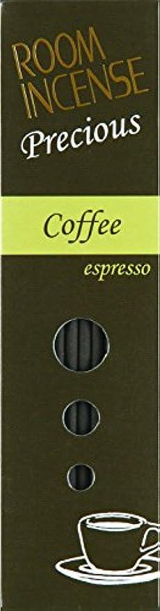 勤勉な忍耐関数玉初堂のお香 ルームインセンス プレシャス Coffee espresso スティック型 #5516