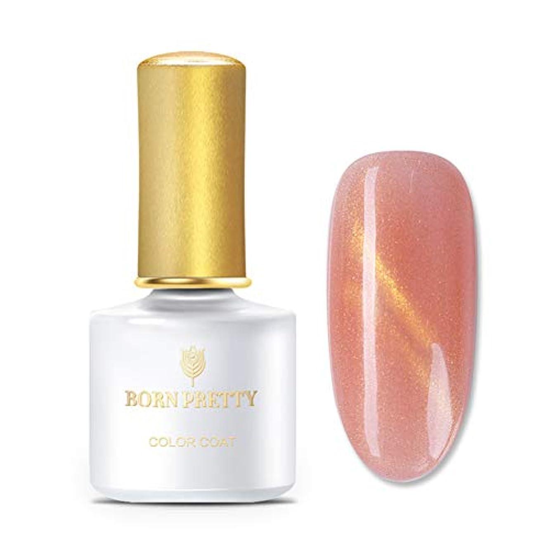 答え不条理妨げるBORN PRETTY キャッツアイジェルカラー 桜のような 肌になじむ色 磁石で模様が変わる 6ml 9色選択可 UV/LED対応 ジェルネイルアート [並行輸入品]