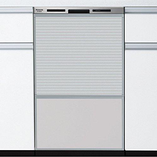 パナソニック Panasonic ビルトイン食器洗い乾燥機 NP-45MS8S 幅45cm M8シリーズ NP-45MS7S後継品 カラー:シルバー 食洗機