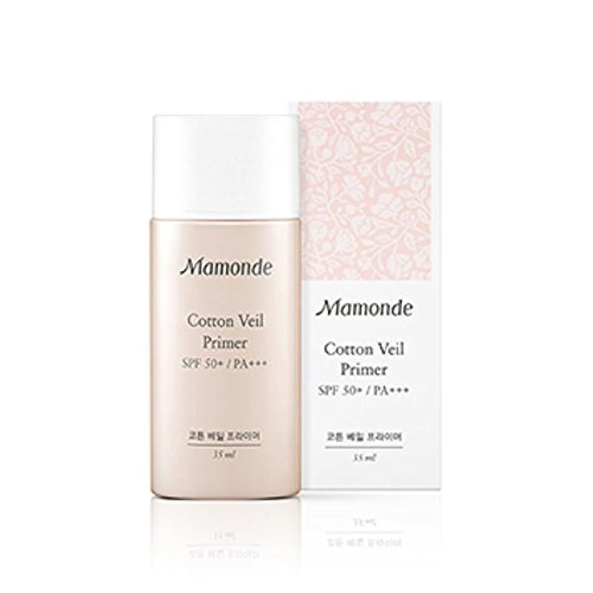 政府放牧する揮発性[New] Mamonde Cotton Veil Primer (SPF50+ PA+++) 35ml/マモンド コットン ベール プライマー (SPF50+ PA+++) 35ml (#2 Beige Rose) [...