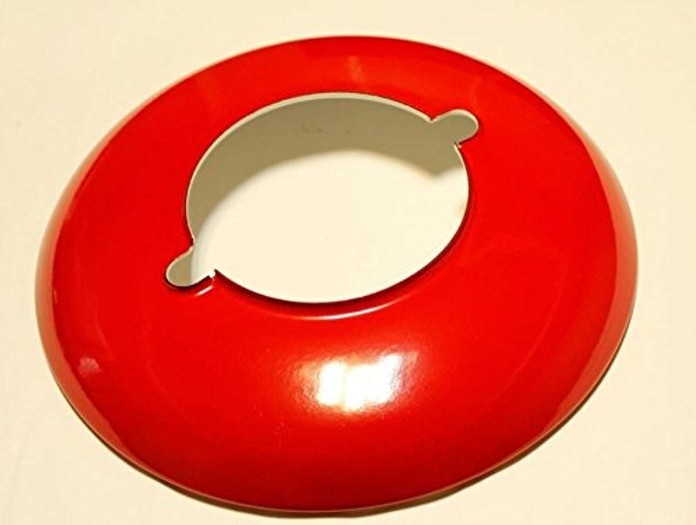 追い付く流用する処方するベイパラックス(Vapalux)  320/M320/300/310/315/M1/M1B/M320,  ビアルラディン(Bialaddin) 300X ランタンの 琺瑯レフレクター  赤色