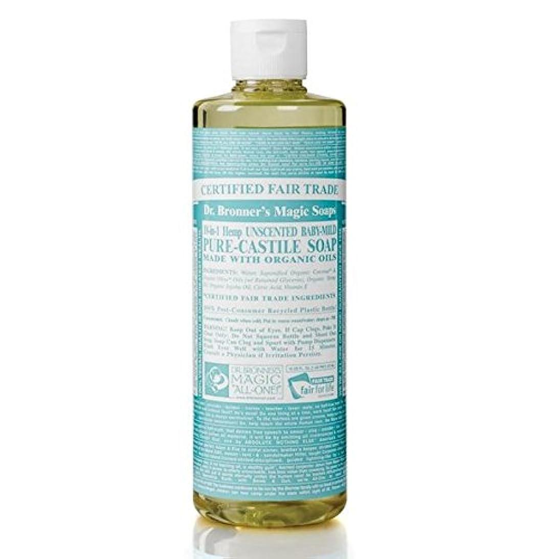 過度に必要条件反逆者のブロナーオーガニックベビーマイルドなカスティーリャ液体石鹸473ミリリットル x4 - Dr Bronner Organic Baby Mild Castile Liquid Soap 473ml (Pack of 4...