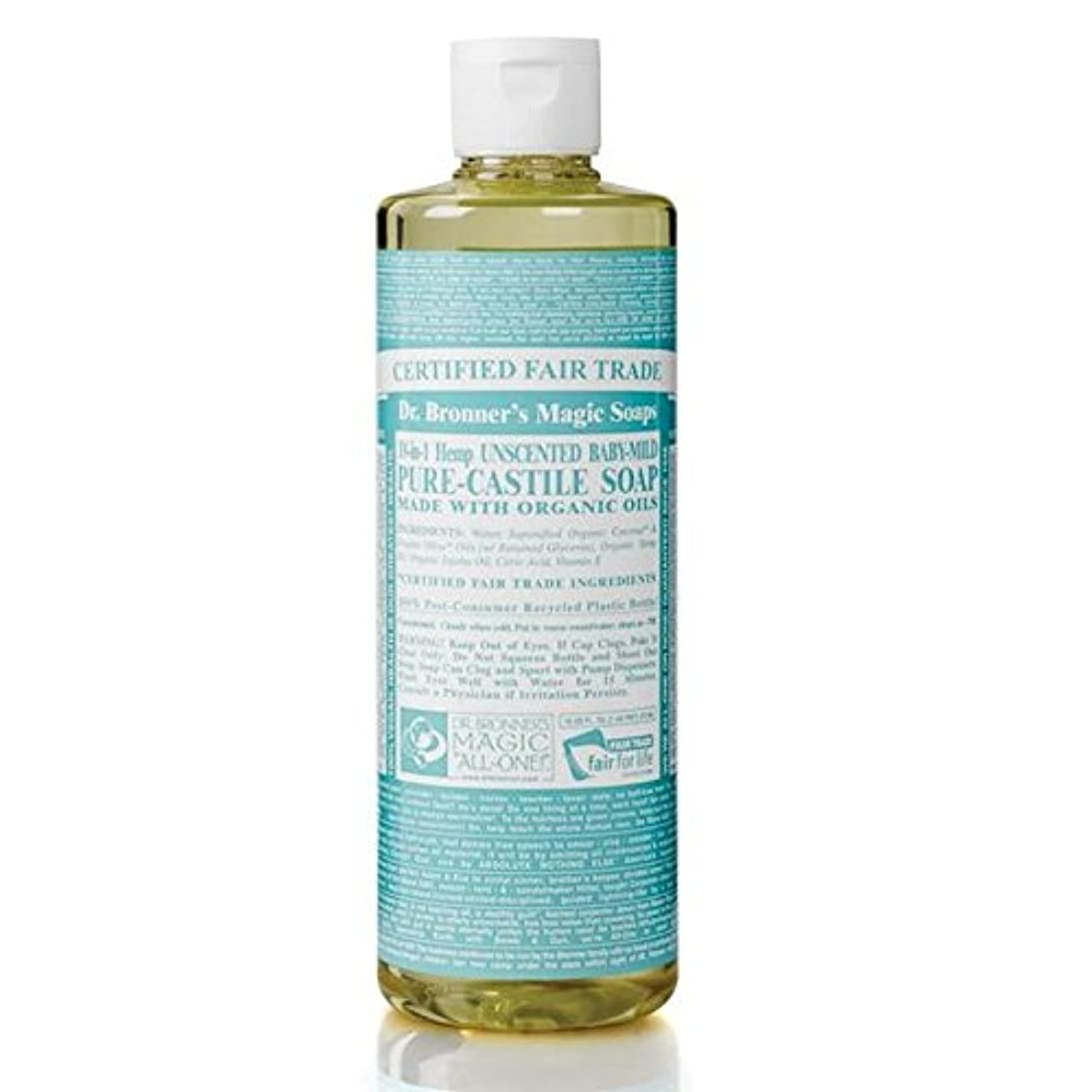 切り下げ鍔補正のブロナーオーガニックベビーマイルドなカスティーリャ液体石鹸473ミリリットル x2 - Dr Bronner Organic Baby Mild Castile Liquid Soap 473ml (Pack of 2...