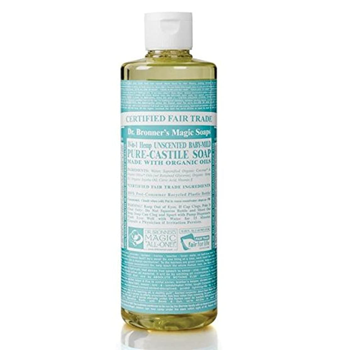 フィード予算のためにのブロナーオーガニックベビーマイルドなカスティーリャ液体石鹸473ミリリットル x2 - Dr Bronner Organic Baby Mild Castile Liquid Soap 473ml (Pack of 2...
