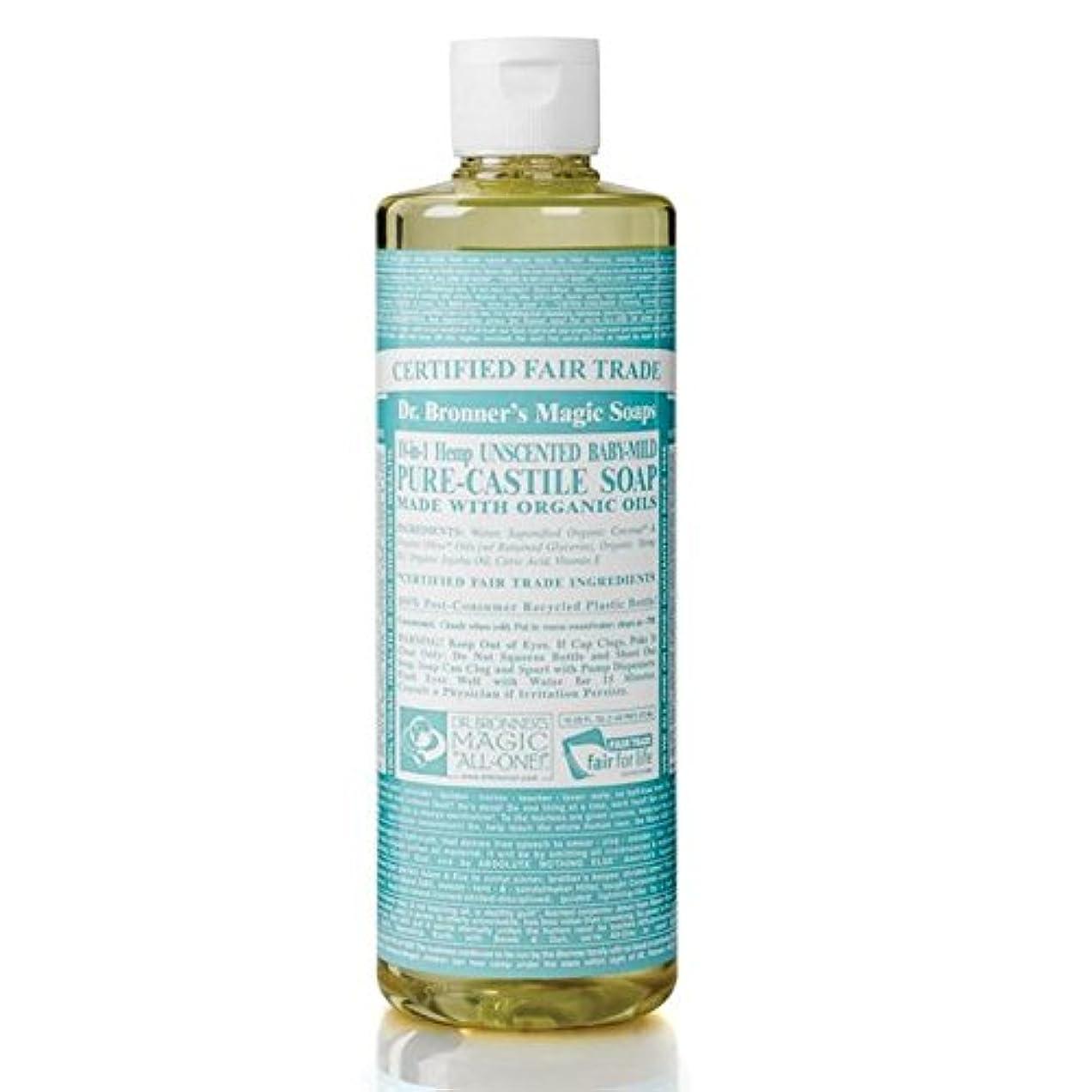 遠い神聖うぬぼれたのブロナーオーガニックベビーマイルドなカスティーリャ液体石鹸473ミリリットル x2 - Dr Bronner Organic Baby Mild Castile Liquid Soap 473ml (Pack of 2...