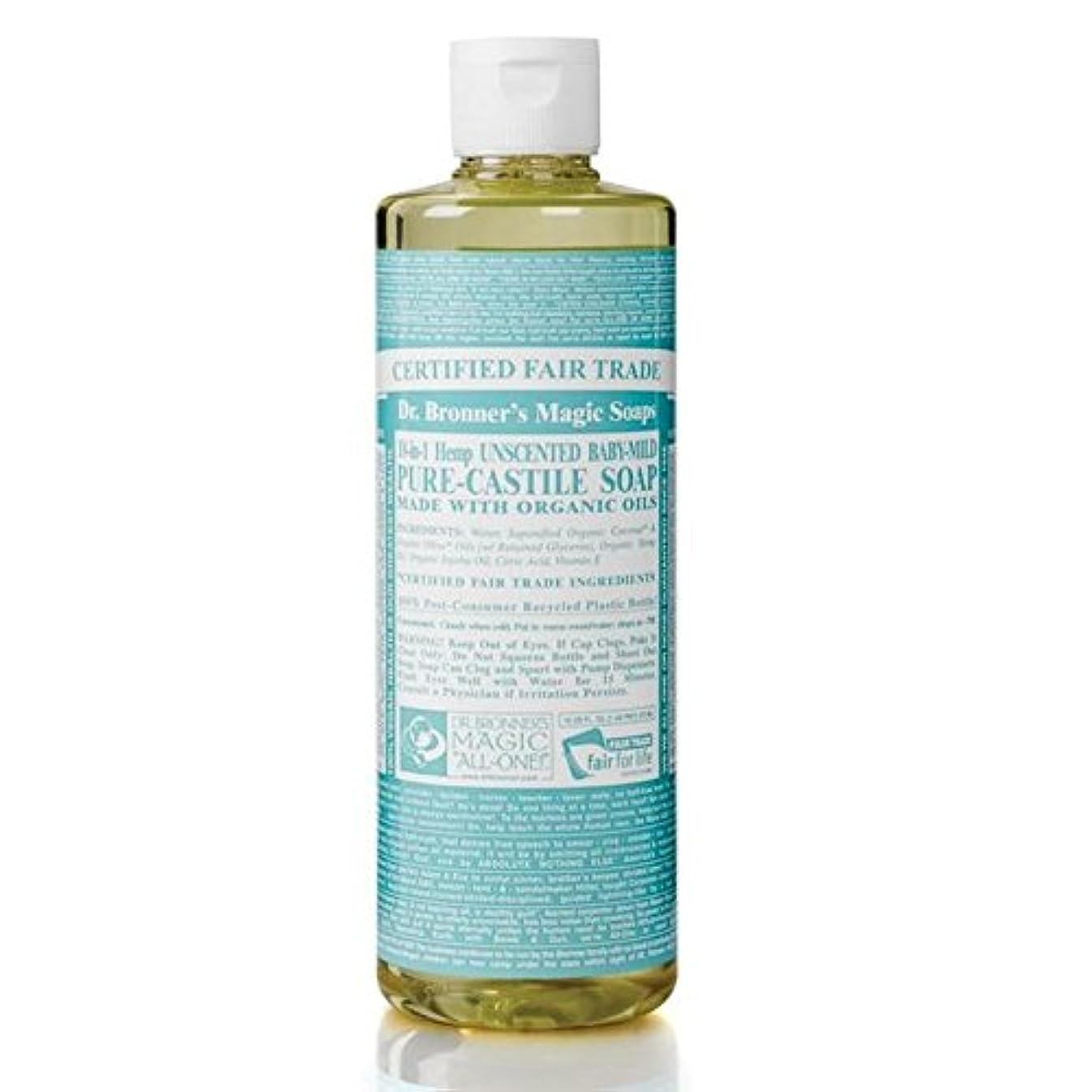 症状露カーテンのブロナーオーガニックベビーマイルドなカスティーリャ液体石鹸473ミリリットル x4 - Dr Bronner Organic Baby Mild Castile Liquid Soap 473ml (Pack of 4...