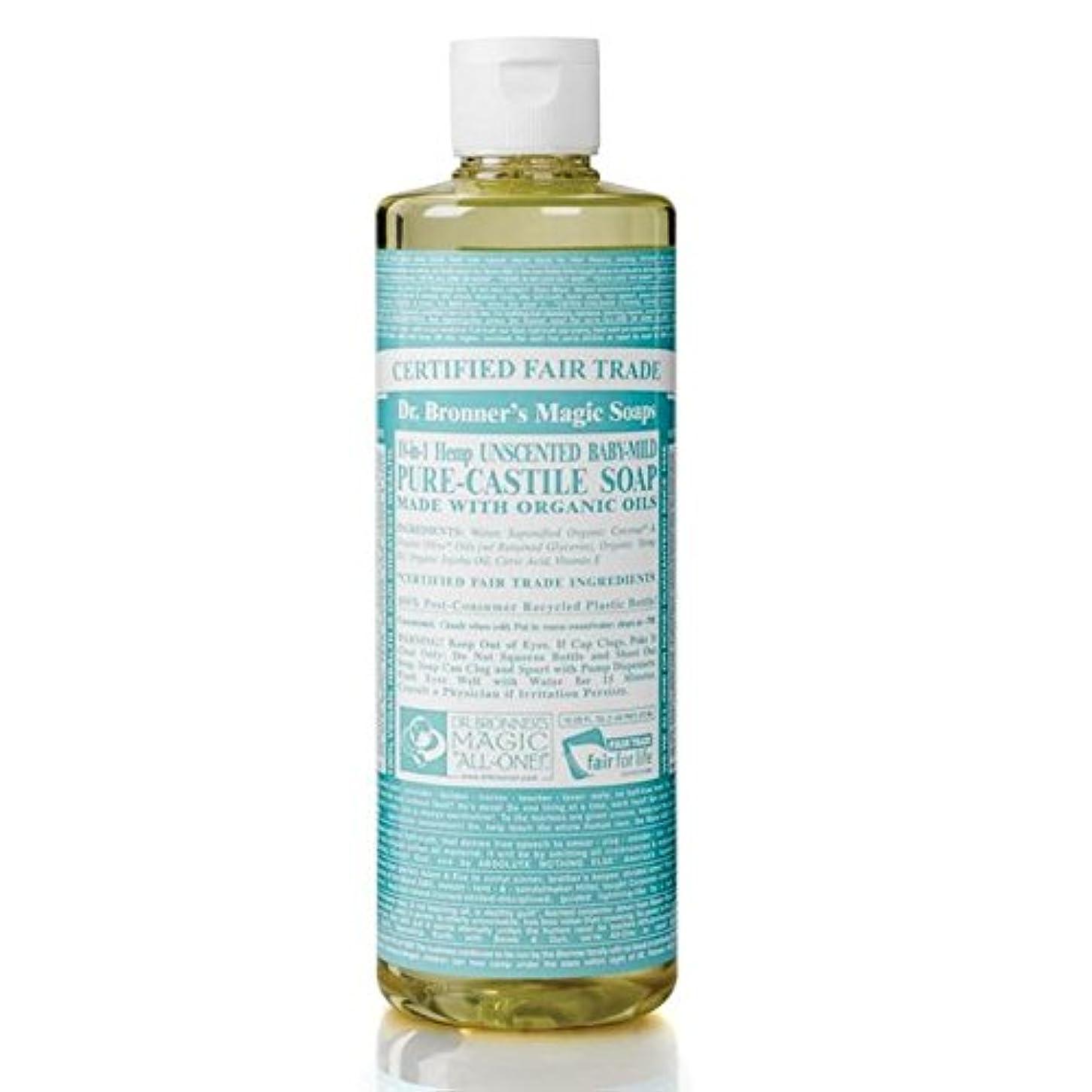 下に解釈分離のブロナーオーガニックベビーマイルドなカスティーリャ液体石鹸473ミリリットル x4 - Dr Bronner Organic Baby Mild Castile Liquid Soap 473ml (Pack of 4...
