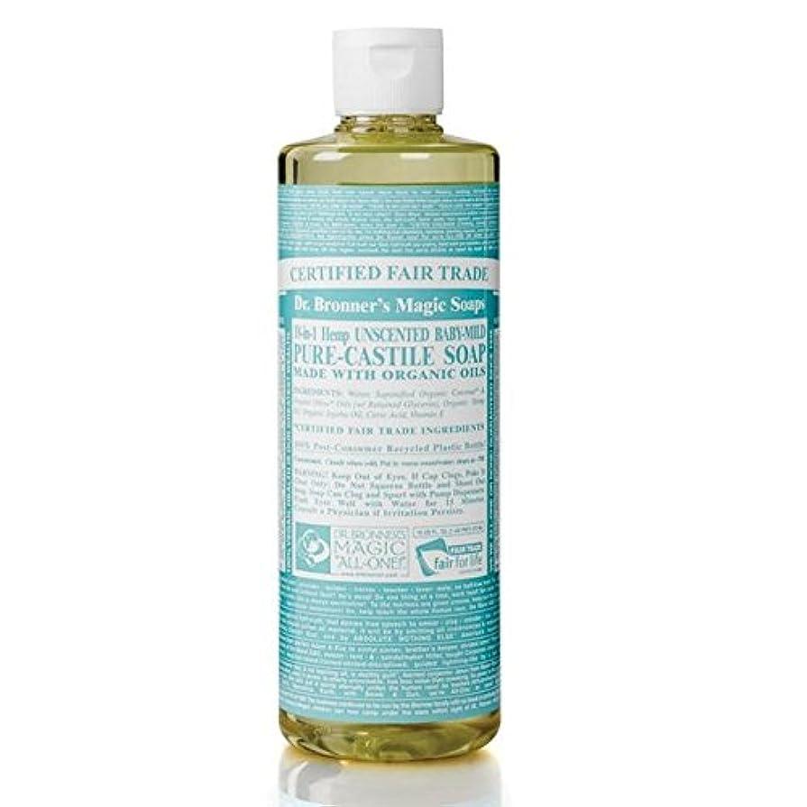 晩餐怒るシティのブロナーオーガニックベビーマイルドなカスティーリャ液体石鹸473ミリリットル x4 - Dr Bronner Organic Baby Mild Castile Liquid Soap 473ml (Pack of 4...