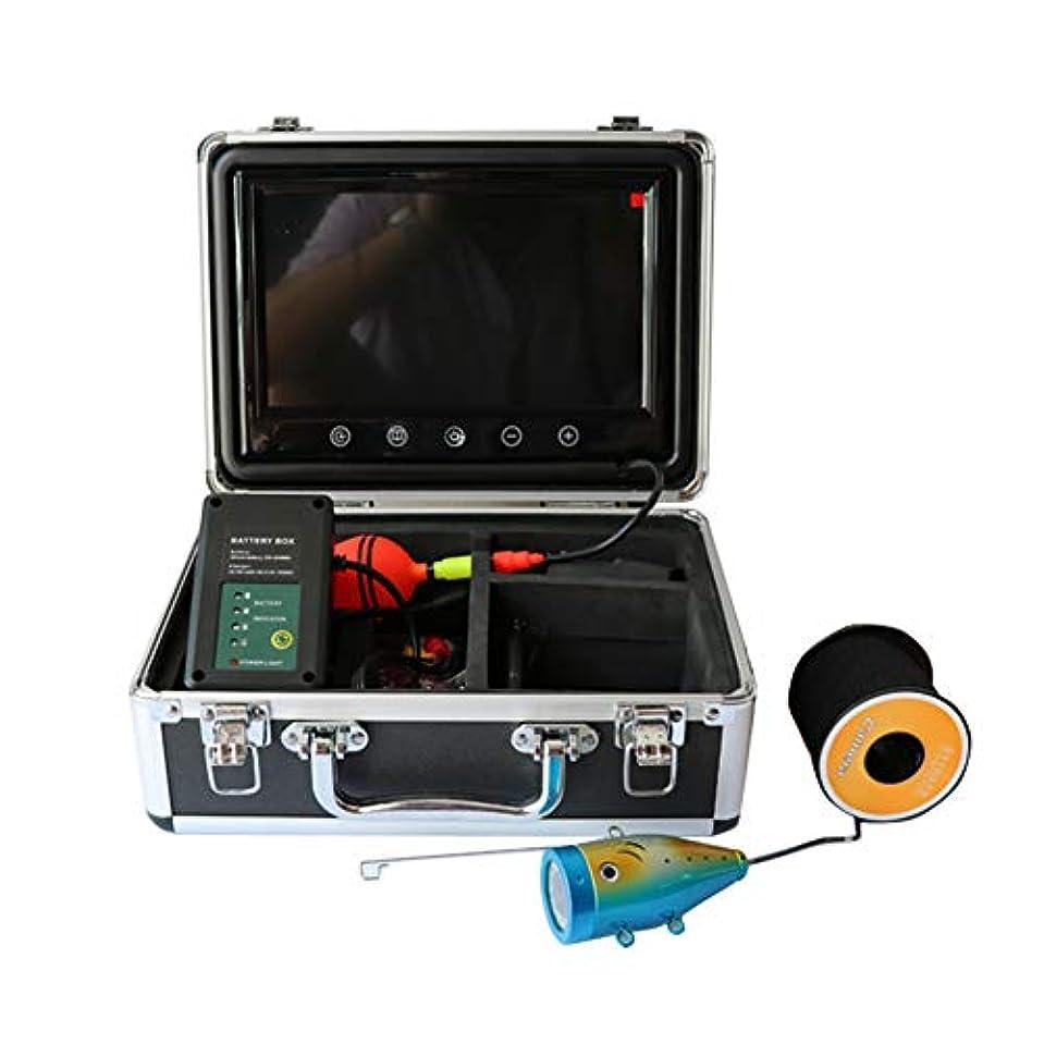パッケージコンパニオン状態9インチ水中魚群探知機HD水中カメラTFTカラーディスプレイCCDとHD 1000TVLカメラ(30M)