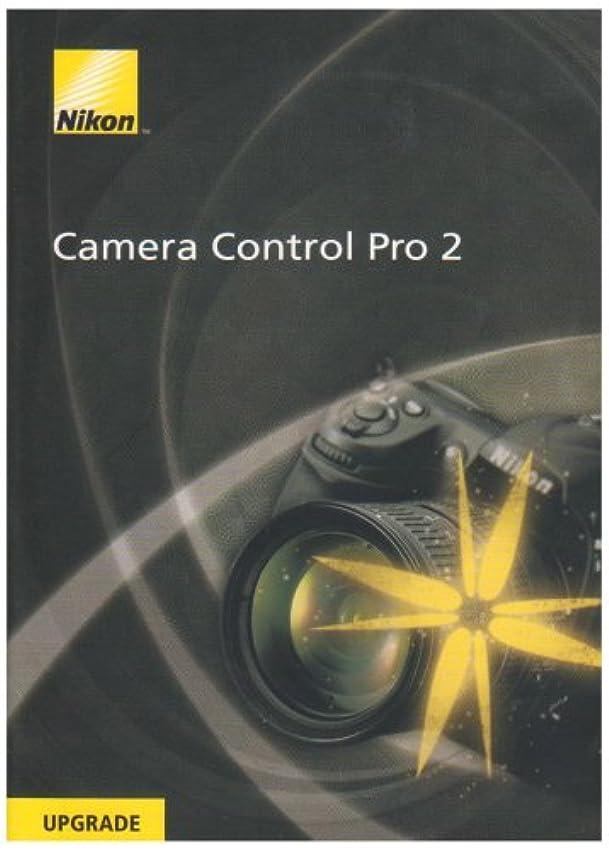 岸履歴書おとうさんCamera Control Pro 2(アップグレード版)