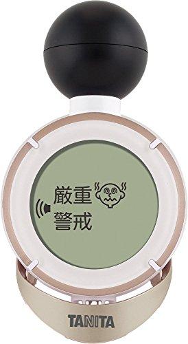 タニタ コンディションセンサー TC-200-GD ゴールド